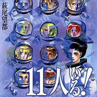 11人いる!の画像 p1_28