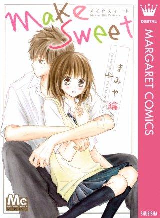 Make Sweet(1)