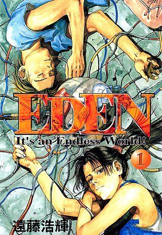 EDEN It's an Endless World!(1)