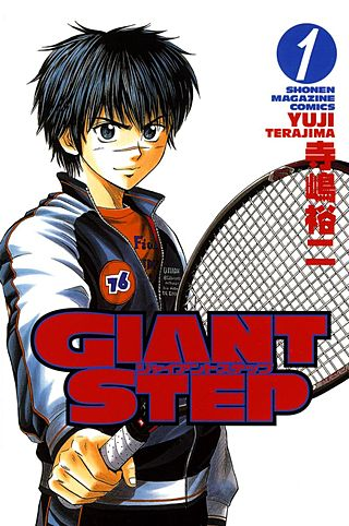 GIANT STEP(1)