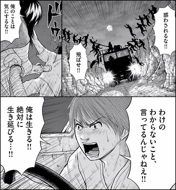 武装島田倉庫