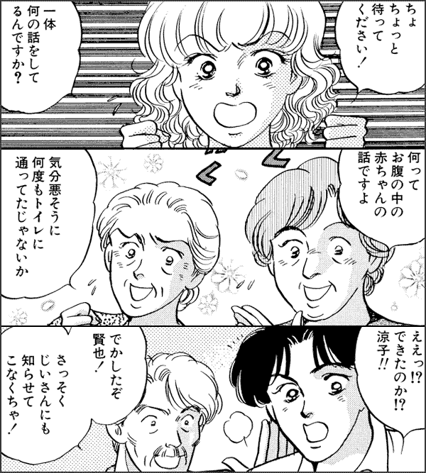 ○・△・□