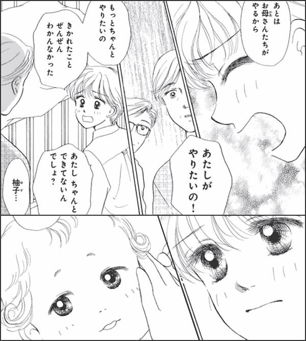だいすき!!~ゆずの子育て日記~