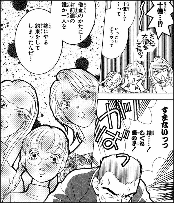 ¥十億少女