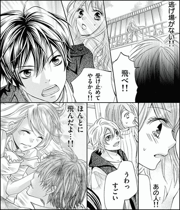 激情コモリウタ
