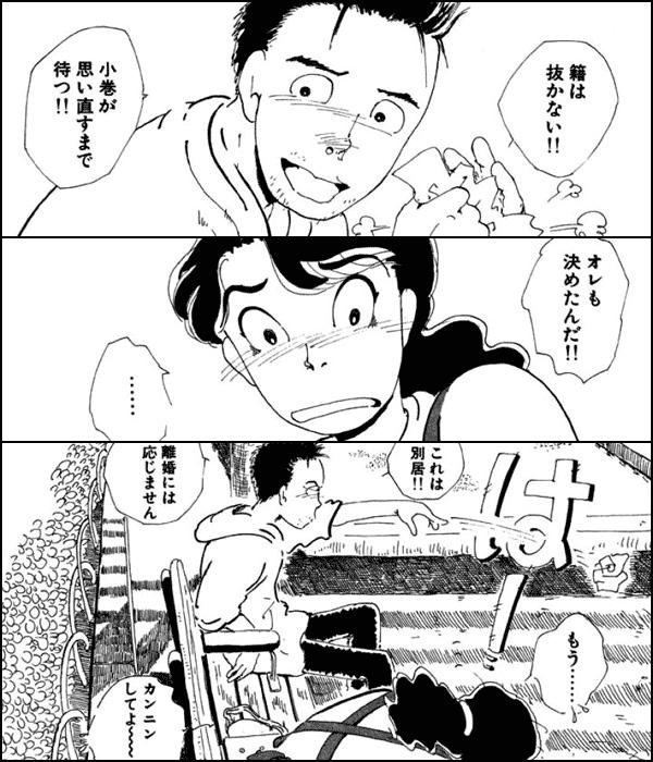 のんちゃんのり弁