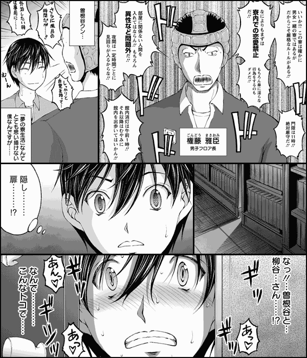 隠し部屋 分冊版17(マイクロ)