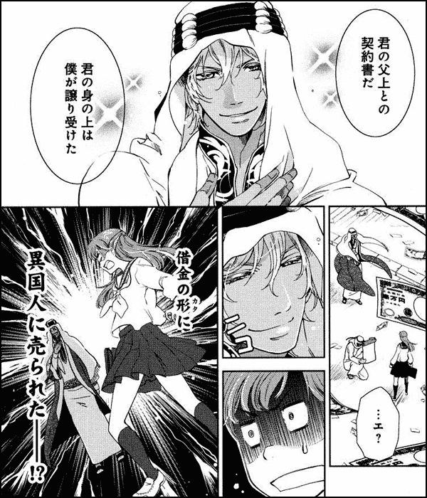 東京スーパーシーク様!!