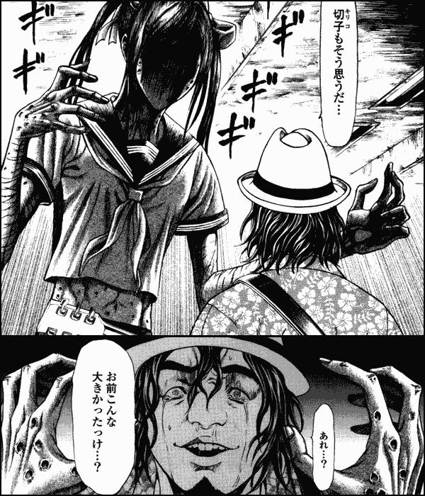切子~キリコ~
