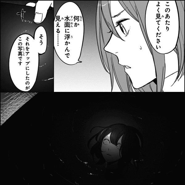 零 影巫女