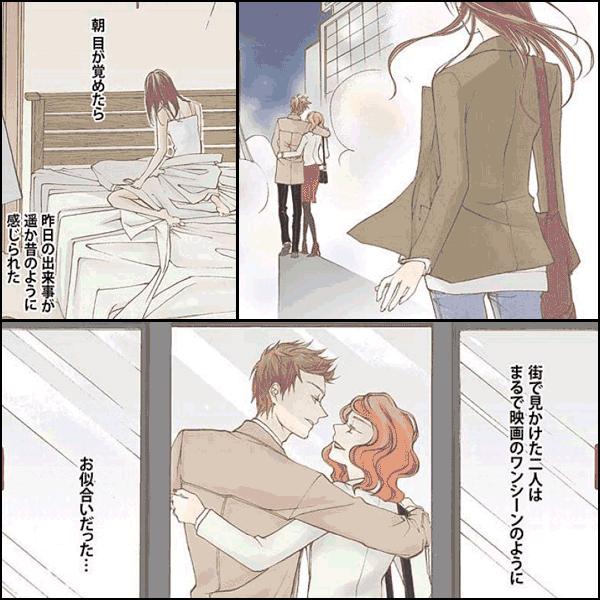 金魚の夜(フルカラー)【特装版】
