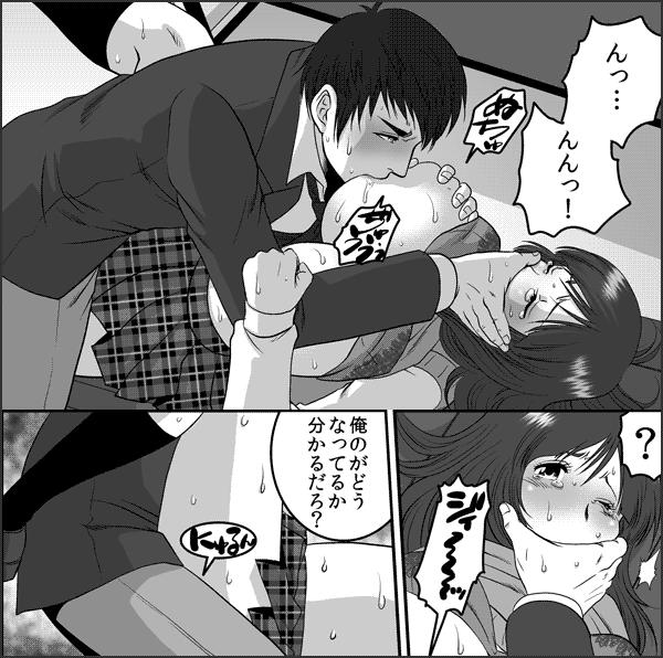 不幸のSEX~ハメ撮りJK貫通式カウント10!~