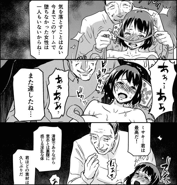 ヒトヅマカリ