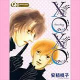 XOXO kiss & hug