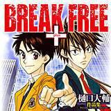 樋口大輔作品集 BREAK FREE +