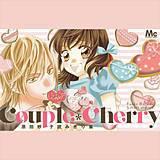 Couple*Cherry 原田妙子読みきり集