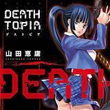 DEATHTOPIA