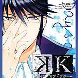 K ―デイズ・オブ・ブルー―