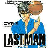 LASTMAN-ラストマン-