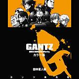 GANTZ カラー版 田中星人編