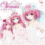 To LOVEる―とらぶる―ダークネス画集 Venus