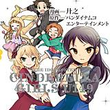 THE IDOLM@STER CINDERELLA GIRLS U149