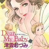 Dear My Baby