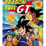 ドラゴンボールGT アニメコミックス