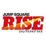 ジャンプSQ. RISE