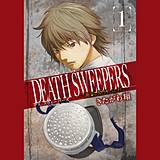 DEATH SWEEPERS ~遺品整理会社~