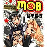 MOB~私立宝蔵学園萌え部~