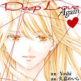 Deep Love Again