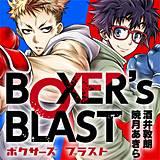 BOXER's BLAST
