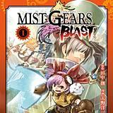MIST GEARS BLAST(特典なし)