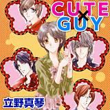CUTE×GUY