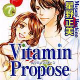 Vitamin Propose