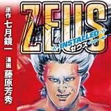 ZEUS-INSTALLED-