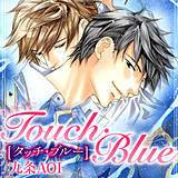 Touch・Blue