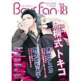 BOYS FAN vol.18