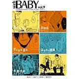 Web BABY vol.9