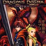 DRAGON'S DOGMA PROGRESS