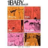 Web BABY vol.10