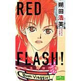 REDFLASH!