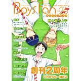 BOYS FAN vol.26