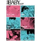 Web BABY vol.19