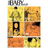 Web BABY vol.23