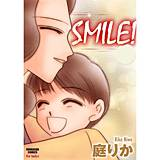 SMILE!(分冊版)