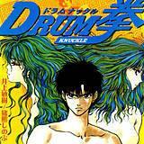 DRUM拳(ドラム ナックル)