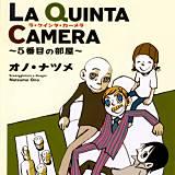 LA QUINTA CAMERA ~5番目の部屋~