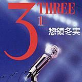 3 THREE